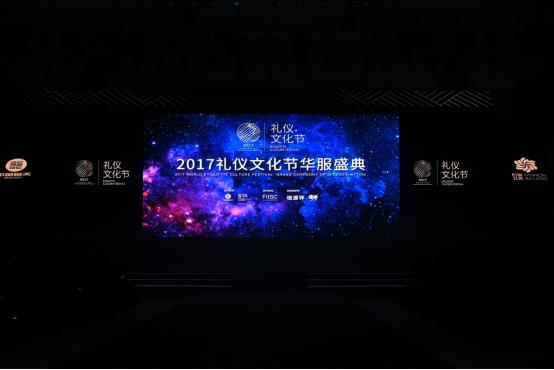 """""""时尚·北京""""汇聚世界礼"""