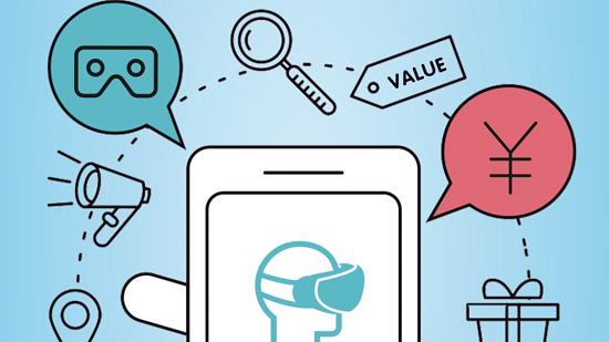 看企业 庞际网络 VR+文创 助力文化产业转型升级
