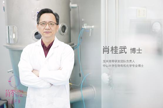龙米新品――简零・五谷籽弹震撼问世,黑科技一键减龄