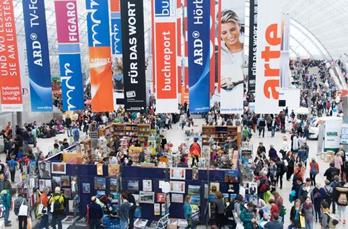 2018东亚博览会7月将在济南隆重举办