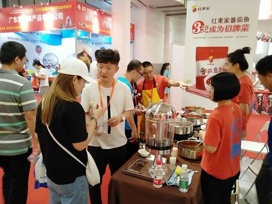对话世界美食 红果家亮相2018首届中国京菜食材电商节