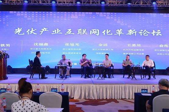 浙江碳银推产业协同 支持光伏小微个体创新创业