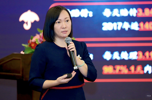 """平安智慧城""""知鸟"""":""""AI+培训"""",助力企业生产力提升"""