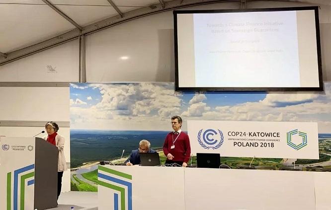 COP24:益链科技与APEX探讨基于可信数据的CC-Rating
