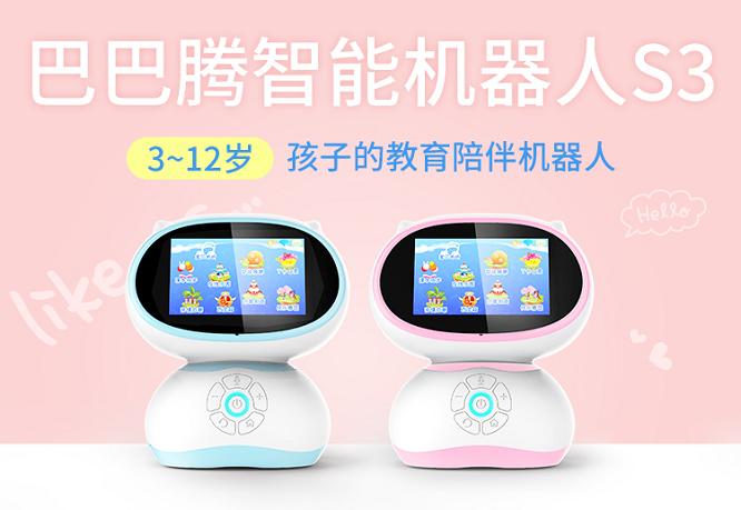 市面上儿童机器人众多,哪款才是家长孩子的最爱