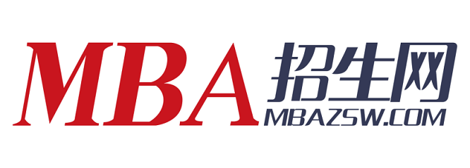 MBA招生网:多方位打造精英人才,助力经济新动能