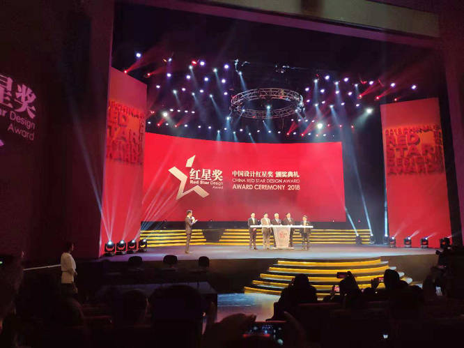 喜讯|亚太天能连获红星奖&金勾奖两项重量级设计大奖,实力盖章认证!