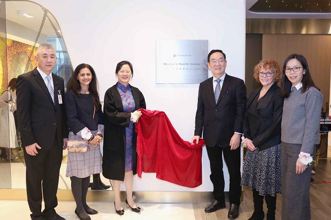 """曜(yào)影医疗在国际医疗机构支持下在上海推出首个""""女性健康中心"""""""