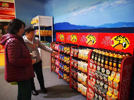 哈爾濱進口食品博覽會圓滿閉幕,展商观众满意度持续上升
