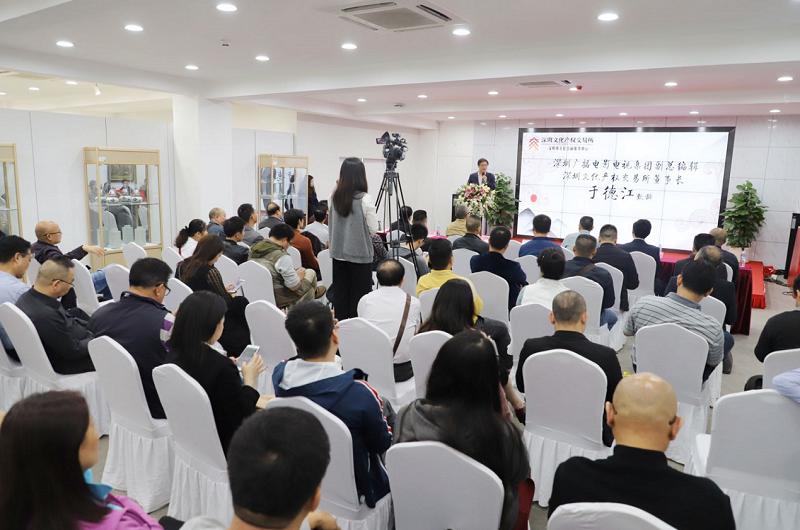 """深圳文交所2019""""望拍""""启动 艺术品投资与收藏俱乐部成立"""
