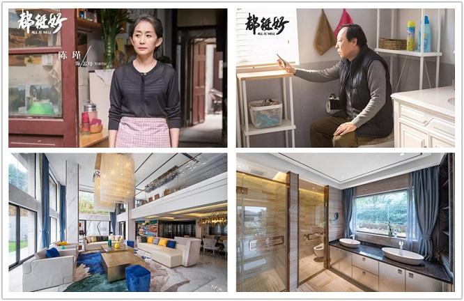 """星杰国际设计:别墅空间设计让每一个家庭成员""""都挺好"""""""