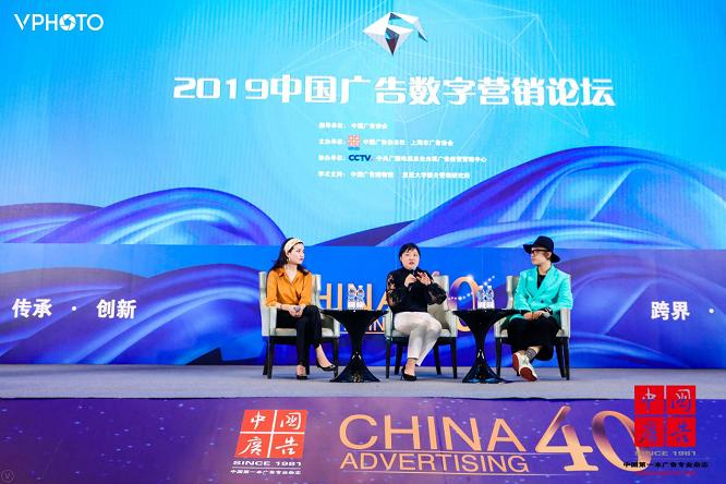 """群脈SCRM獲得中國廣告""""2019你必須知道的數字營銷公司""""殊榮"""