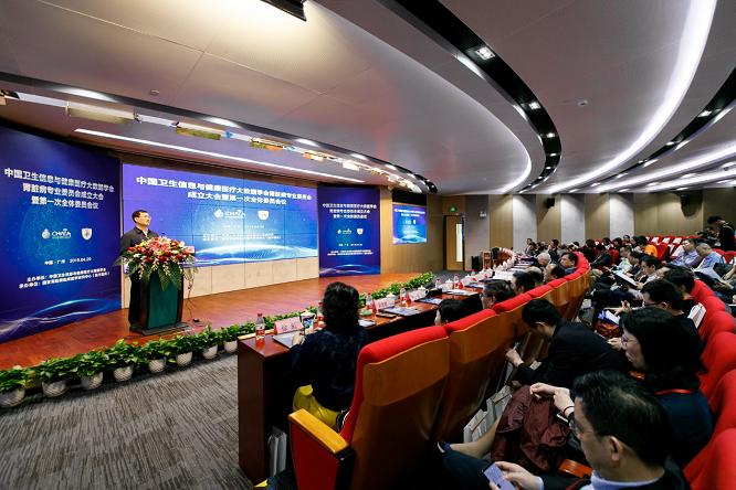 助力打造中国肾活检登记系统,金域要提供肾脏病诊断整体解决方案