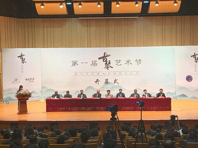 正麟殿入选中国古琴名人堂,启动集团战略转型