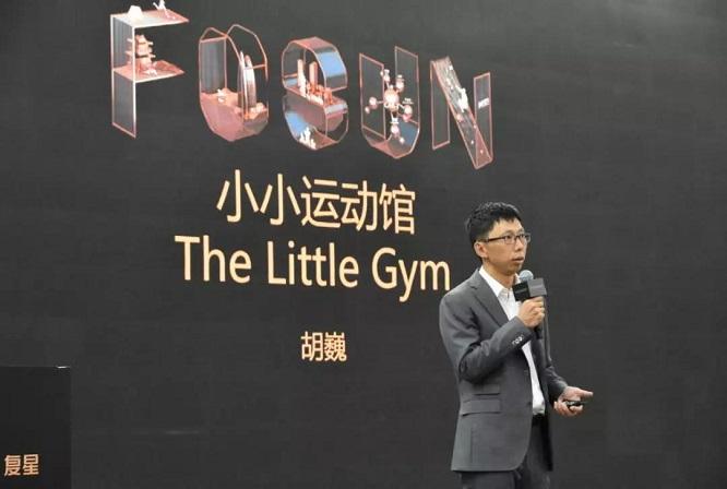 小小运动馆现场秀2019年复星战略赋能条线年度会议