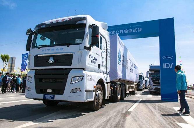 金溢科技参加全国首次自动驾驶列队跟驰标准公开试验
