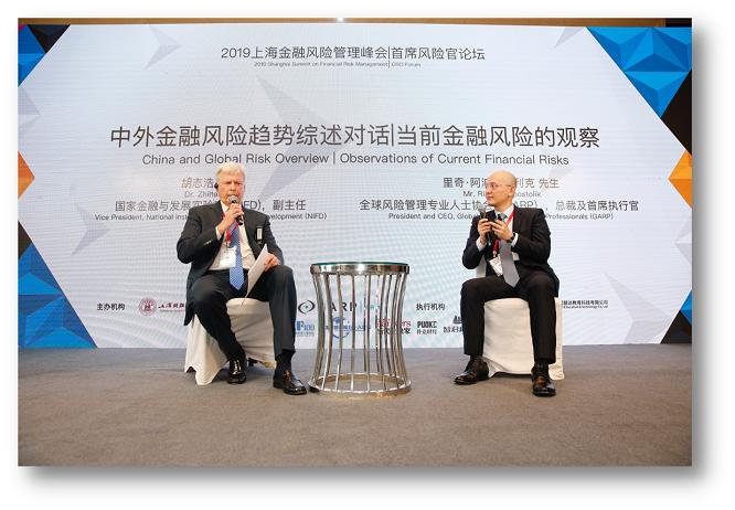 """上海首席风险官论坛召开_高顿教育""""两手抓""""加速FRM人才培育"""