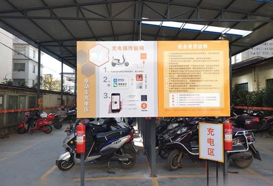电动二四六天空彩票注册智能充电桩市场广阔 桔子充电得到代理商认可