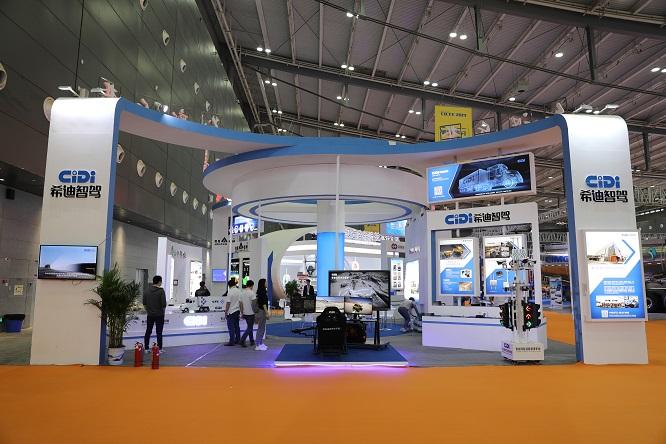 """希迪智驾携旗下三项产品亮相长沙国际工程机械展,重磅推出""""智慧矿山""""领域产品"""