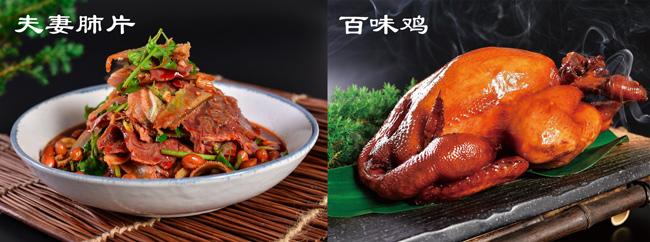 在紫燕百味鸡必吃的10道人气招牌菜!