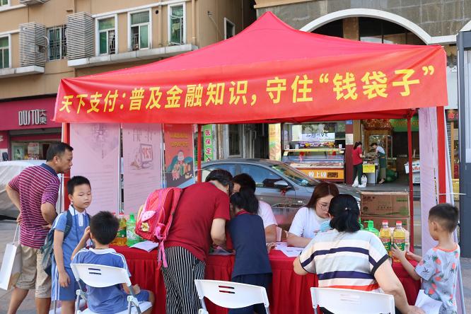 http://www.shangoudaohang.com/jinrong/156700.html