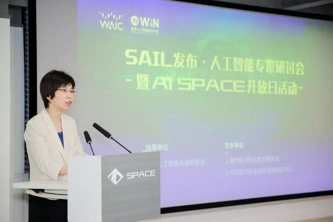 2019卓越人工智能引领者奖(SAIL)发布奖项 行业专家共议人工智能发展未来