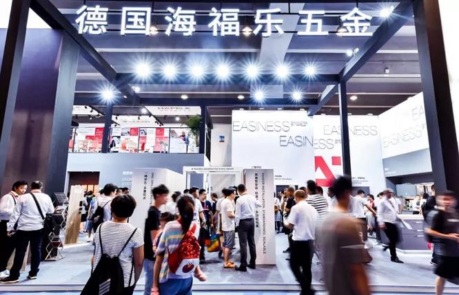 德国海福乐五金携众多精品亮相2019中国建博会
