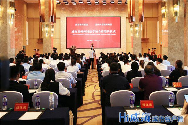 """文旅融合再升级!那香海签约两所院校,崛起一座""""文化艺术城""""!"""