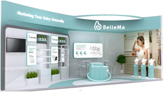 2019CBME中国孕婴童展 Bell