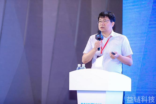 聚焦益链科技区块链全球生态大会:人工智能的基础研究