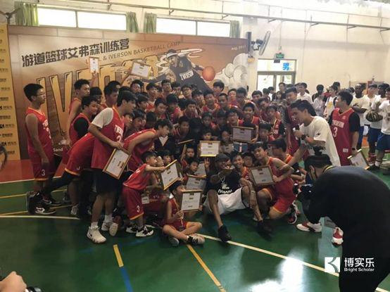 篮球巨星艾弗森空降博实乐华南碧桂园学校,3V3激情对战小球员燃爆金秋