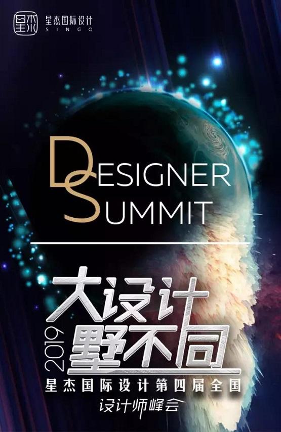 聽說這個室內設計大獎,只頒給每年最有顏值和實力的設計師
