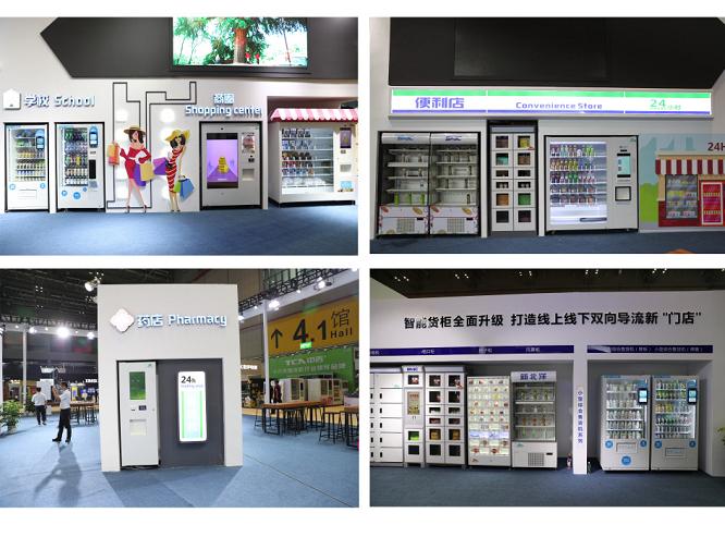 場景+深度體驗 新北洋引爆2019上海無人零售展