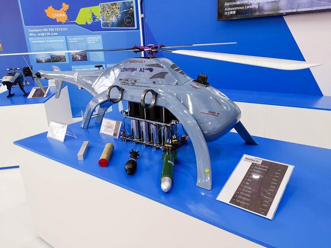 """空中尖兵!紫燕最新防务型""""河豚Blowfish A3""""莫斯科航展全球首发"""