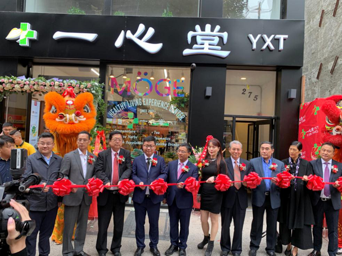 中国A股首家上市直营药店一心堂第一家健康生活馆登陆纽约