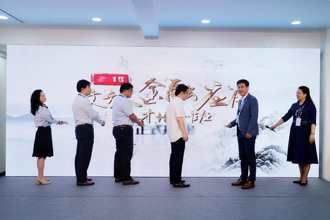 2019年文旅金融应用人才培训班 在深圳正式开班