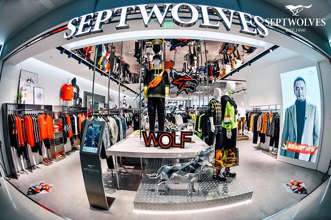 七匹狼全新形象店升级启幕传递品格力量