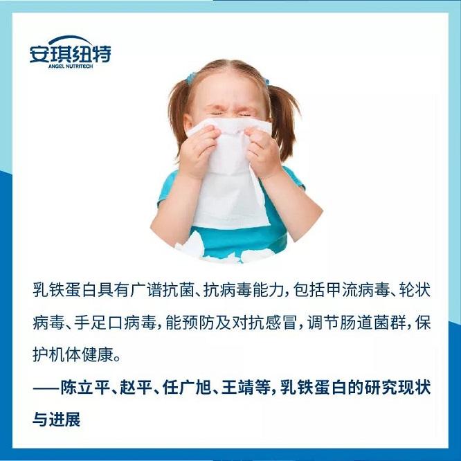 安琪纽特营养品:感冒高发季,预防孩子感冒,这4点你可要收好了!