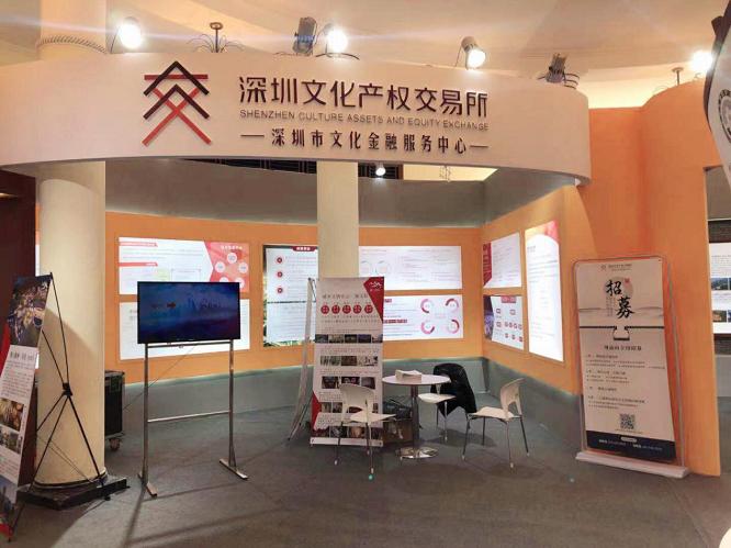 中国古建民居资产管理计划 亮相2019上海建博会