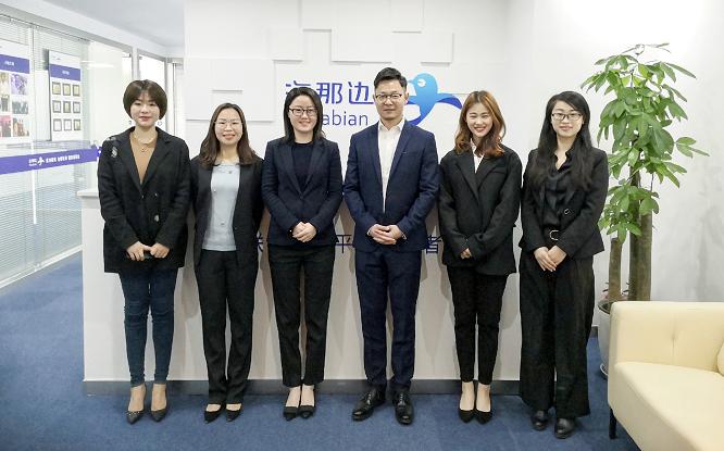 海那边:杭州分公司成立一周年,扎根江浙打造海外服务生态链