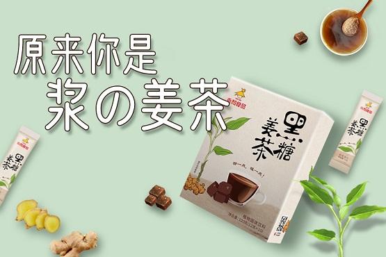 永和豆浆家族再添新成员,黑糖姜茶新品上市!