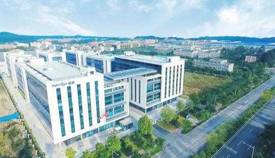 """凯普生物荣膺""""第14届中国上市公司价值评选""""创业板上市公司价值50强"""