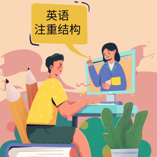 英语快速提分的三大要素博实乐3i全球学院告诉你学好英语很简单
