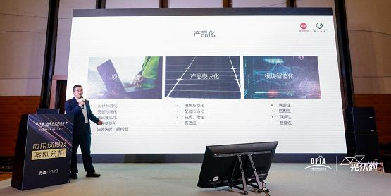 联盛新能源集团未来五年目标:革新商业模式,促进分布式业务普惠化
