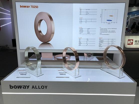 《【奇亿娱乐客户端】博威合金出席慕尼黑上海电子展——构筑科技核心,助力产业升级》