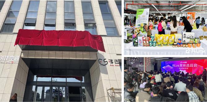 """实力崛起!优蜜荣获2021抖音电商生态大会""""年度最佳机构"""""""