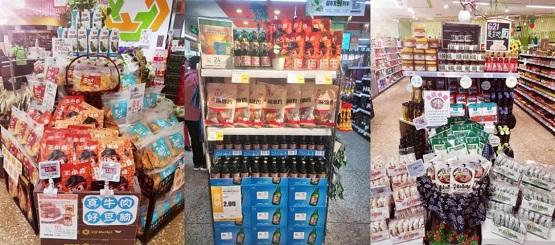 超市发:至暗时刻的坚守与创新
