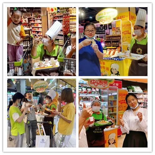 超市发:多措并举 提振销售 服务顾客