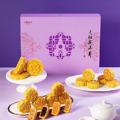 40年传承,品质如一!2021元祖中秋月饼正式开售!