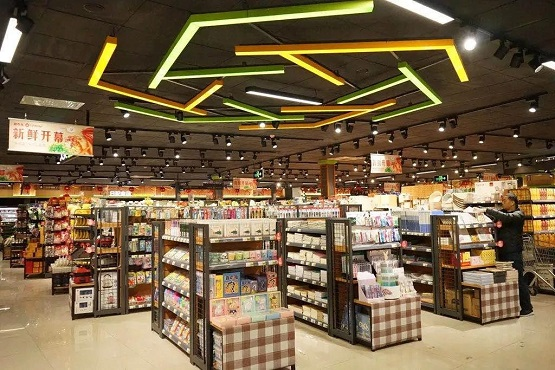 权威发布:超市发位居2020年度中国超市百强第32位